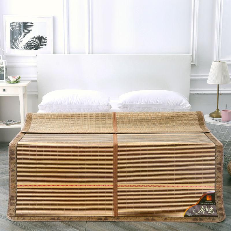 单人双人一个价,北极绒 双面可折叠竹凉席 180x200cm