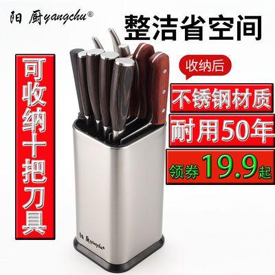 阳厨正品菜刀不锈钢刀座刀架家用多功能刀具置物架厨房简易收纳架