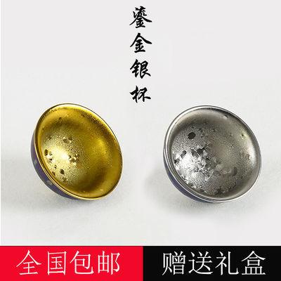 天目釉鎏金鎏银茶杯七彩泡茶杯陶瓷功夫茶具家用高档主人杯品茗杯