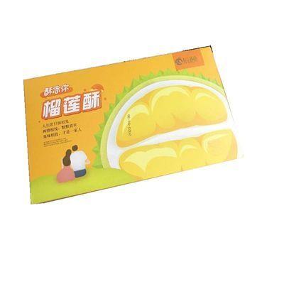 榴莲酥榴莲饼糕点小吃香甜零食榴莲果肉辰颐物语2盒装12枚