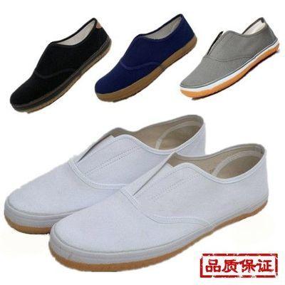双星白色帆布鞋牛筋底一脚蹬工作鞋男女懒人运动鞋松紧口黑色蓝色