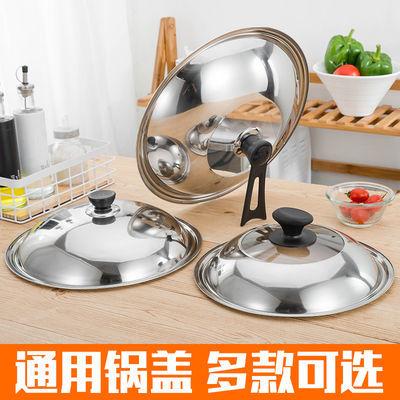 不锈钢锅盖家用炒菜锅可视盖食品级不锈钢盖炒锅大锅盖28CM-42CM