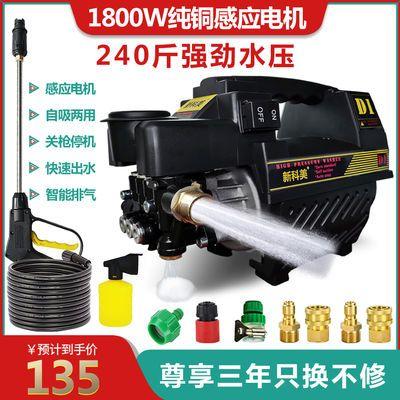 高压洗车机220V洗车水泵家用洗车神器洗车水枪全自动大功率清洗机
