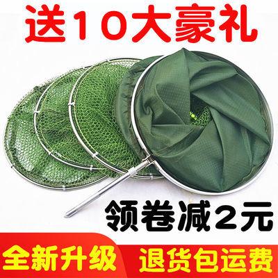 厂家涂胶防挂鱼护网不锈钢双钢圈鱼护竞技鱼护网兜鱼篓小鱼护网