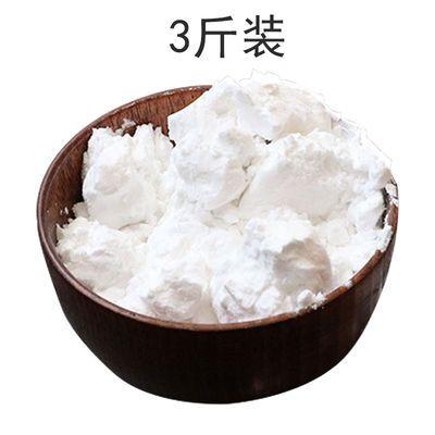 纯东北土豆淀粉生粉马铃薯淀粉食用勾芡土豆粉太白粉水晶饺子粉