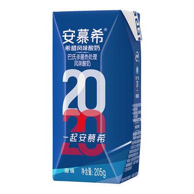 5月产 伊利安慕希酸奶原味酸奶205gx12一提 整箱批发