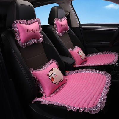 亚麻布艺汽车坐垫无靠背防滑透气坐垫座垫车垫椅垫三件套四季通用