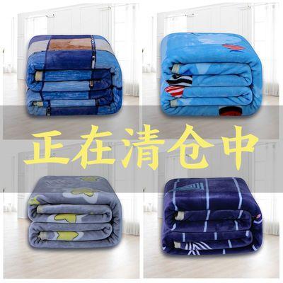 【四季毯子多规格速暖】法兰绒空调毛毯学生宿舍单人双人盖毯床单