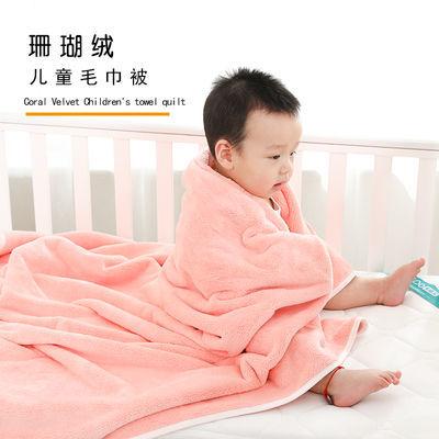 婴儿浴巾新生儿洗澡宝宝大毛巾正方形柔软吸水婴幼儿抱被儿童盖毯