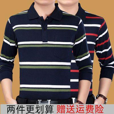 买一送一秋衣男长袖T恤棉薄款中老年爸爸装宽松打底衫男装有口袋