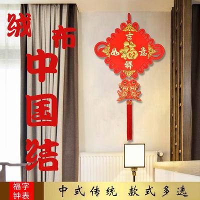 中国结平安挂件大小号招财挂饰客厅玄关挂门上福字装饰背景电视墙