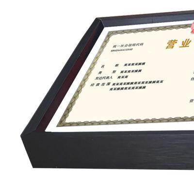新版工商营业执照框a3三合一营业执照框正本横版挂墙送副本保护套