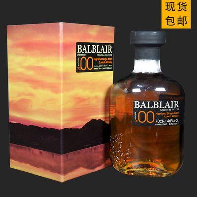 洋酒Balblair巴布莱尔2000苏格兰单一麦芽威士忌2017礼盒装700ml