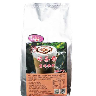 果粉1kg 奶茶果味粉奶茶原料草莓香芋巧克力原味蓝莓果粉奶茶原料