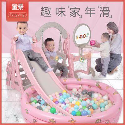 童景宝宝滑滑梯儿童室内家用小型婴儿秋千小孩幼儿园游乐组合玩具