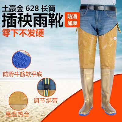 包邮男女过膝超高筒下水裤雨靴雨鞋防水鞋鞋插秧鞋捕鱼涉水靴工作