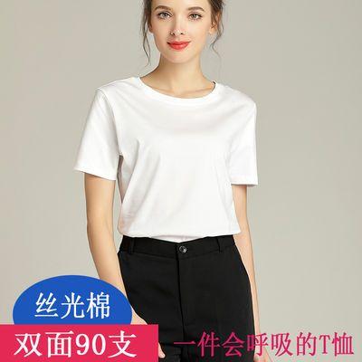 2020夏黑白色90支双面丝光棉短袖t恤女修身圆领上衣简约百搭大码