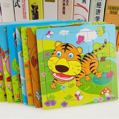 木制9片拼图少儿动物卡通益智早教积木玩具3-5岁儿童益智力开发