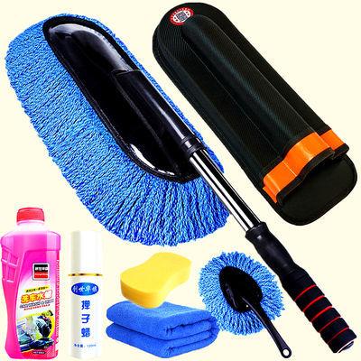 车工具清洗扫灰车掸子清洁车品擦车拖把除尘掸子伸缩车用蜡拖洗