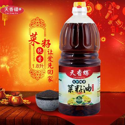 四川菜籽油正宗小榨非转基因900ml农家食用油小榨特产纯菜籽油