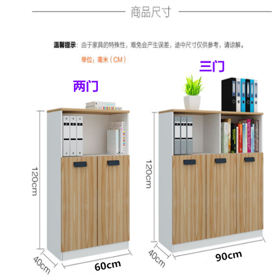 办公家具文件柜办公柜矮柜木质资料柜收纳柜带锁办公室柜打印机柜