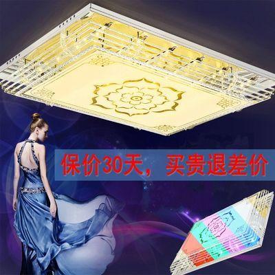 厂家直销大客厅水晶灯长方形简约现代卧室餐厅灯led照明灯具家用
