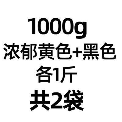 陈年八仙果500g柚子参甘草陈皮八珍果化州橘红蜜饯零食台湾