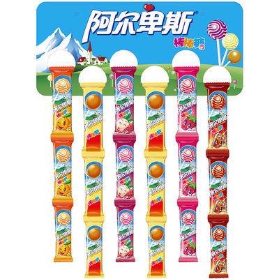 阿尔卑斯棒棒糖10g20支40支80支挂板混合装水果糖大礼包送女友