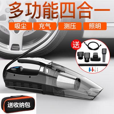 畅销四合一车载吸尘器无线多用充气泵车用家用充气泵汽车打气测压