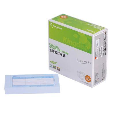 金蝶妙想凭证纸240*120mm会计凭证纸KP-J105金额记账凭证打印纸