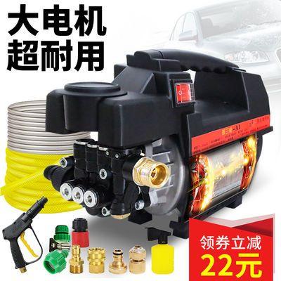 220V高压家用洗车机 便携自吸式两用洗车水枪水泵清洗机洗车神器
