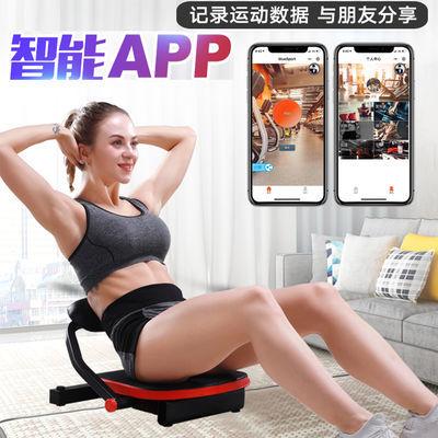 仰卧起坐健身器材家用多功能仰卧板辅助器懒人收腹机腹肌男女通用
