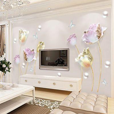 客厅电视背景墙壁贴纸自粘温馨卧室房间装饰品郁金香3D立体墙贴画