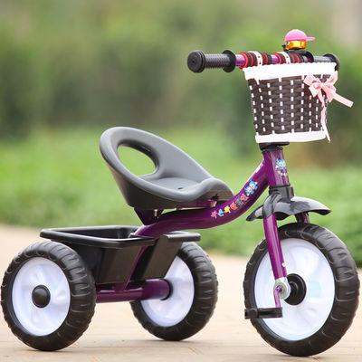 正品儿童三轮车脚踏车2-6岁小孩脚蹬自行车男孩女孩宝宝玩具车