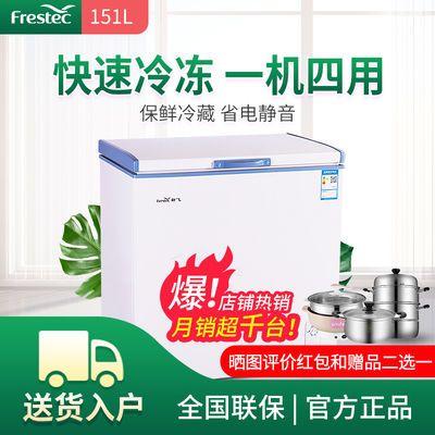 新飞 小冰柜家用 BC/BD-151DH1D 冷冻卧式迷你商用小型冷柜