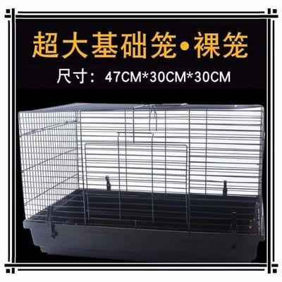 仓鼠笼基础笼47笼60笼用品金丝熊豚鼠别墅双层套餐超大房子玩具
