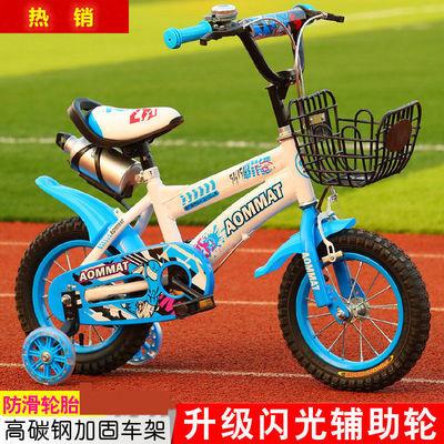 【儿童自行车】脚踏单车 2-4-6岁 男孩女孩小孩 6-7-8-9-10岁童车
