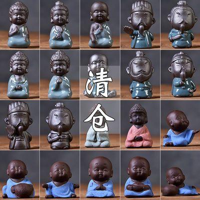 新品哥窑茶宠摆件紫砂可养五福猪摆件茶具茶桌茶台茶艺小和尚人物