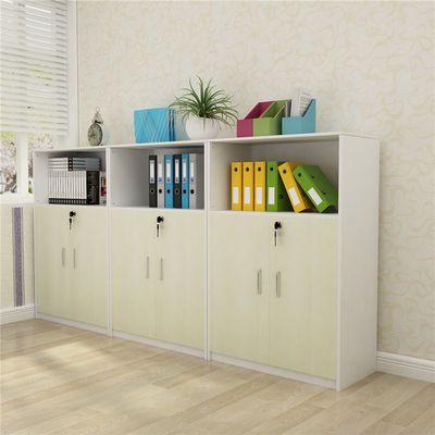 办公家具文件柜矮柜木质资料柜收纳柜茶水柜带锁办公室柜打印机柜