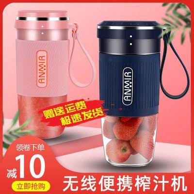 榨汁机无线充电便携小型家用榨汁杯电动果汁机迷你料理机水果汁杯