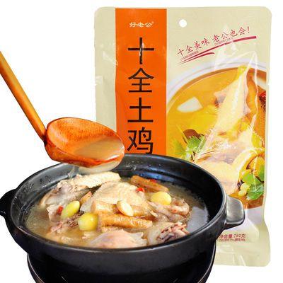 好老公十全土鸡炖汤料乌鸡老鸭鸽子排骨猪蹄汤料包养生滋补煲汤料