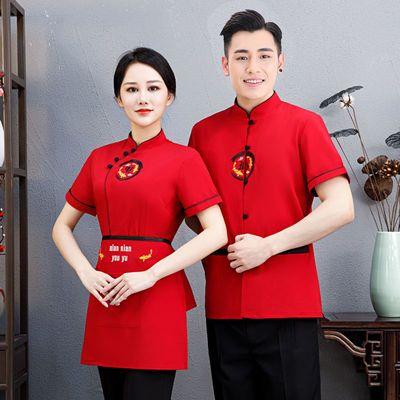 酒店工作服女夏装餐厅服装餐饮饭店火锅店服务员工作服套装短袖