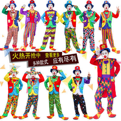 六一节儿童节表演服饰演出装扮男女款成人小丑服装小丑衣服套装