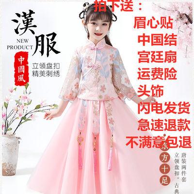 汉服女童春夏套装超仙公主裙中国风复古风连衣裙古装舞台演出服装