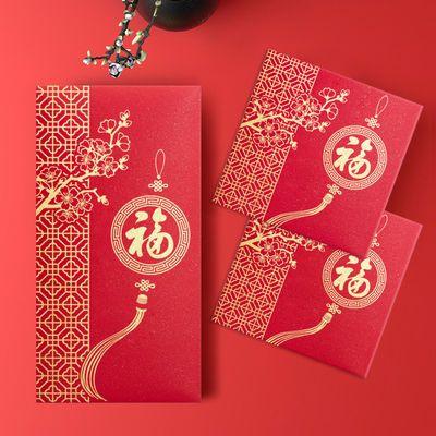 新年红包袋红包封定制�t包鼠年红包烫金利是封定制2020年广告红包