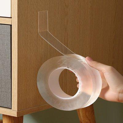 强力纳米双面胶强力超薄透明不留痕玻璃墙面车用粘胶防水高粘度
