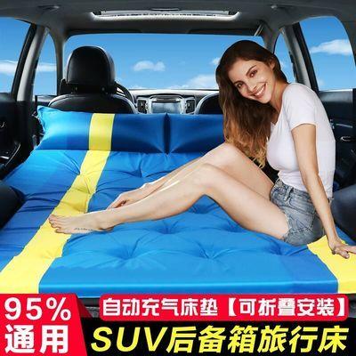 自动充气床SUV车中床垫汽车车载后备箱床垫自驾游旅行床成人睡垫