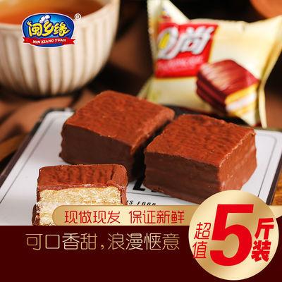 【亏本冲量】闽乡缘Q尚巧克力涂层蛋糕牛奶巧克力早餐网红蛋糕