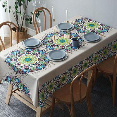 桌布防水防烫防油野餐布餐桌布少女心网红ins茶几布pvc台布长方形
