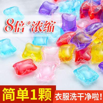 强力去污洗衣凝珠香水型花香型持久留香家庭装洗衣球液机洗衣液